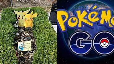 《Pokemon GO》玩家的感動遭遇 他在一位非常喜愛皮卡丘的弟弟墓前發現...