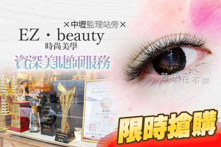 A.3D氣質女神200根 / B.3D甜美可愛接到滿 / C.6D輕柔無重力400根