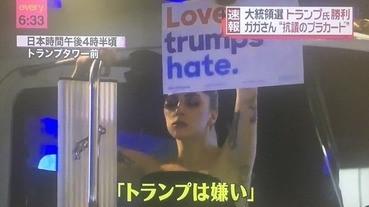 日本電視台譯錯英文,被網民嘲笑