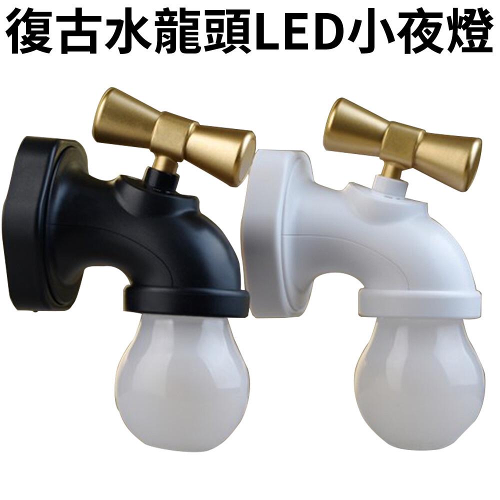造型獨特 可以當復古裝飾 ◆顏色:黑色機身+黃色燈光 ◆電壓:DC 5v 500mA ◆產品尺寸:10cm*8cm*6cm ◆產品淨重:72g +包裝重 ◆燈座材質:ABS+PC 產品特色: ◆USB