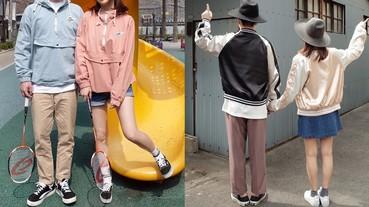 韓國情侶裝怎麼搭?超甜 3 大穿法「用跳舞」告訴你!