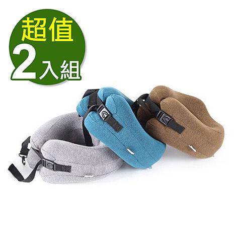 超值1+1【韓版】專利設計 可捲收納記憶棉U型枕-2入組水藍+咖啡