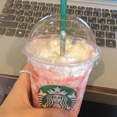 スターバックスコーヒー 錦糸町テルミナ2店のundefinedに実際訪問訪問したユーザーunknownさんが新しく投稿した新着口コミの写真