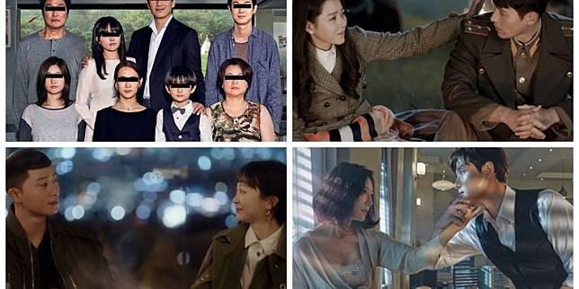Netflix, Koreaboo, Soompi