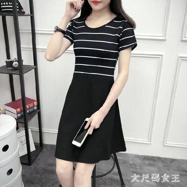 2019新款洋裝夏社會甜美氣質中長款修身顯瘦韓版有女人味的裙子 ZJ6649【大尺碼女王】
