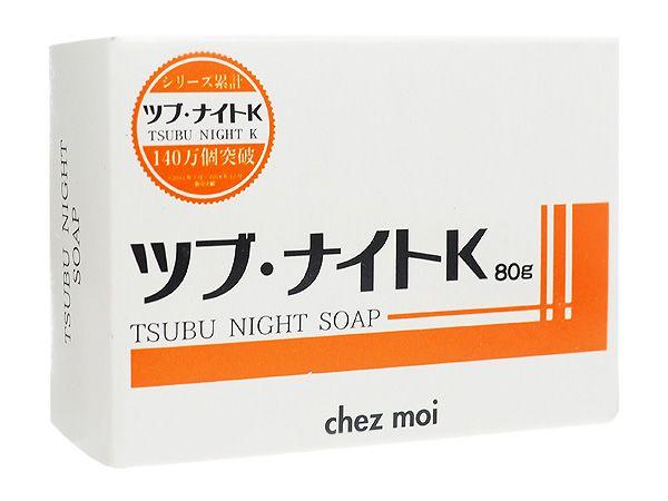 日本 Tsubu Night Pack~去脂肪粒洗顏皂(80g)【D254811】