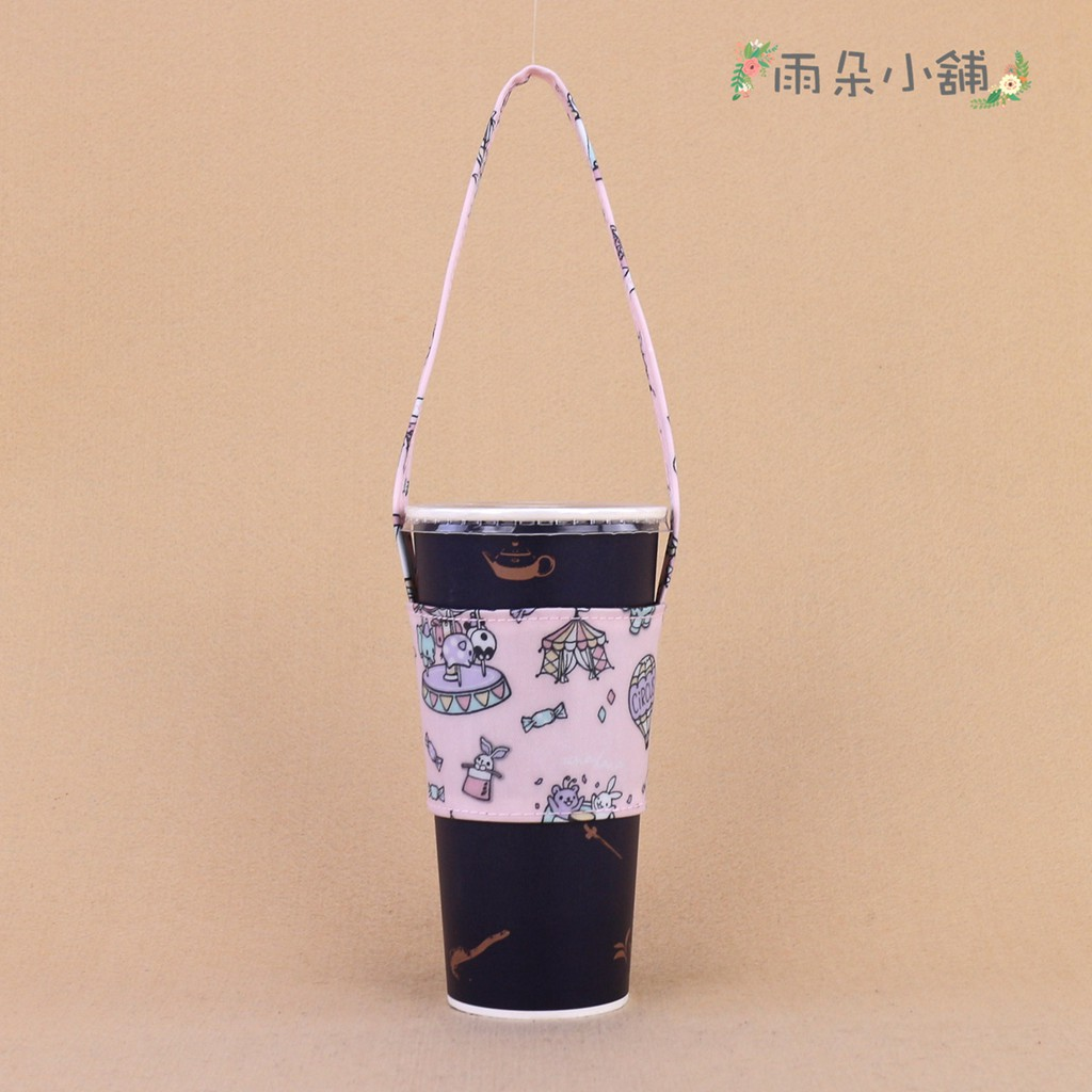 杯套 包包 防水包 U228/356 手搖杯套(通用版)/粉小動物遊樂園03273 uma hana