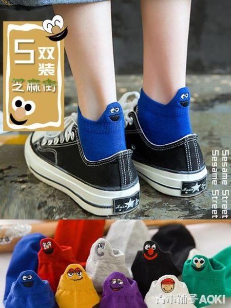 襪子卡通女生ins潮流薄款中筒襪韓版可愛搞怪卡通日系