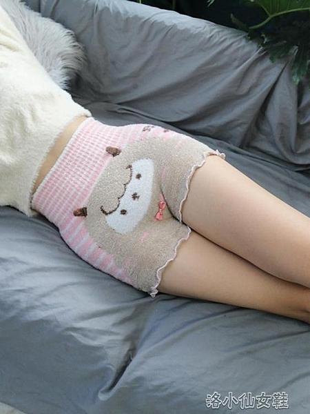 加厚保暖內褲女 加絨 冬季高腰暖宮褲生理期保暖安全褲