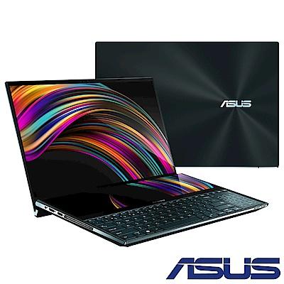 雙螢幕ScreenPad Plus 15.6 吋 OLED觸控螢幕 intel i9 處理器i9-9980HK/DDR4 32G 1TB 固態硬碟/RTX 2060 顯示卡 UX581GV-0031A