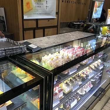 グラマシーニューヨーク 小田急新宿店のundefinedに実際訪問訪問したユーザーunknownさんが新しく投稿した新着口コミの写真