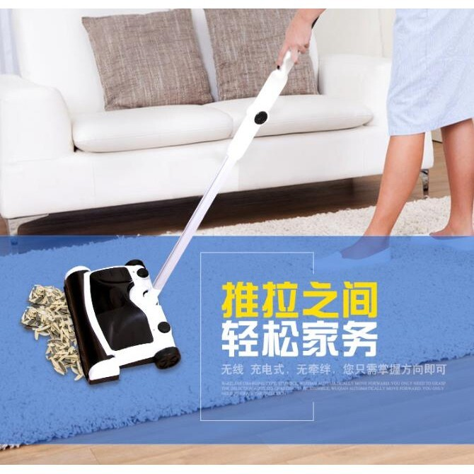 掃地機 掃地機手推式家用吸塵器軟掃把簸箕套裝組合電動魔法掃帚 - 锂电池大电机拖扫一体