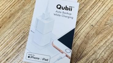充電自動備份手機:Qubii 備份豆腐 開箱分享