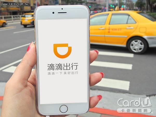 「滴滴順風車」遭乘客檢舉,已被台北市監理站開出9張舉發單,罰金恐達1.81億元之多(圖/卡優新聞網)