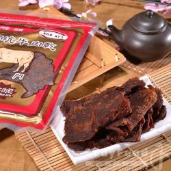 金門高坑 原味牛肉乾 5包 (180g/包)