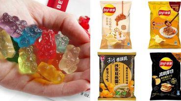 宅在家追劇必備!15款超商最新特色零食推薦:台灣小吃變洋芋片、泰國超夯還魂梅、全球最好吃軟糖