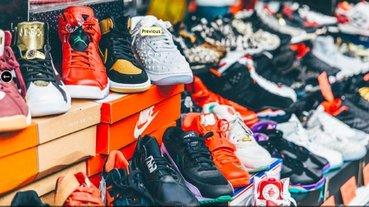 【XIN 寫來潮】什麼巴黎只有球鞋,沒有限量球鞋?