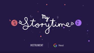 讓你成為專屬自己孩子的「 說故事助理 」, Google 語音助理現已支援預錄床頭故事播放功能(使用教學)