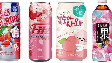 櫻花酒喝起來!7-ELEVEN櫻花季推出全新包裝人氣酒款、還有櫻花季獨家粉色系零食同步開賣!