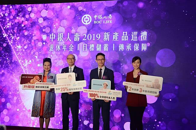 中銀人壽推出3項新產品。