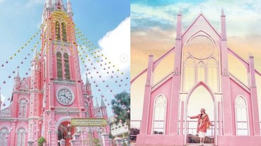 墮進粉紅色的夢幻角度!全球粉紅色打卡旅遊熱門勝地 TOP 5