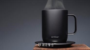 「留住溫度 」Ember 保溫智能陶瓷杯 10月起在AppleStore發售!
