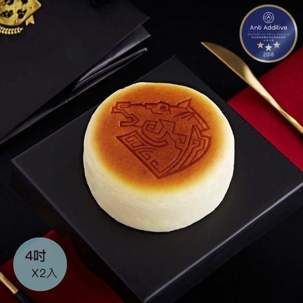 起士公爵 - 純粹原味乳酪蛋糕 (4吋x2入) -【 A.A.無添加三星認證 】
