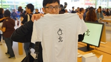 Apple 信義 A13 直營店開幕 千名果粉湧朝聖