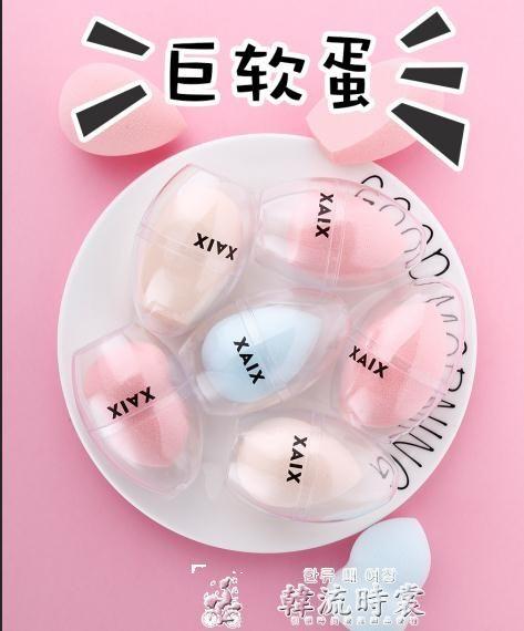 新款巨軟蛋葫蘆粉撲海綿美妝蛋不吃粉干濕兩用化妝蛋工具 韓流時裳