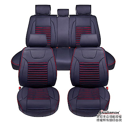 全車系15件(加贈-麥飯石頭枕x2)精工包覆設計 符合人體工學養生親膚透氣透氣吸汗調濕超纖皮革質輕耐磨止滑