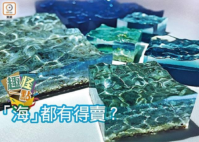 產品名為美之海碎片(美ら海のかけら),形狀像馬拉糕,像真度很高。(互聯網)