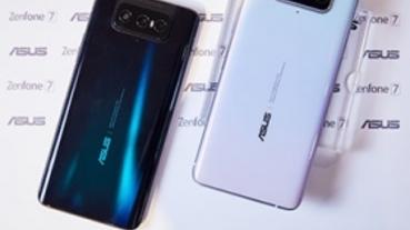 ASUS ZenFone 持舊換「7」 最高折 5000 元