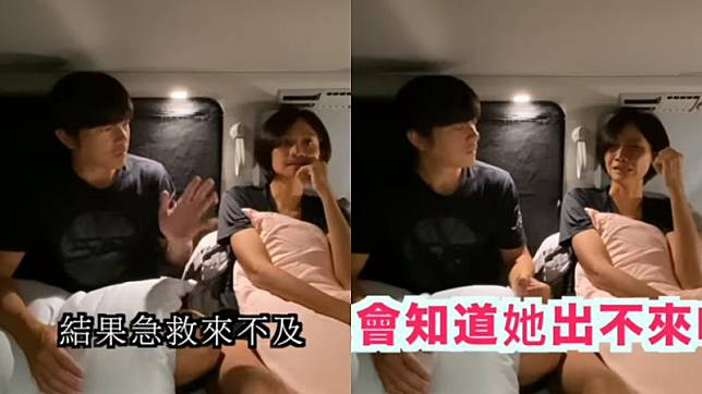▲宥勝和蕾媽為動不動心臟手術爭執不休。(圖/宥勝去哪兒YouTube)