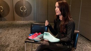 跑鞋科技 / Zoom Tour — Nike 產品線經理 Kelsey Yonker 專訪