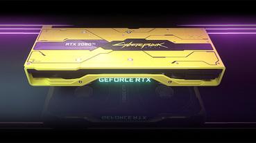 Nvidia 限量 77 張《電御叛客2077》特別版 GeForce RTX 2080 Ti 顯卡,只送不賣!(內附活動辦法)