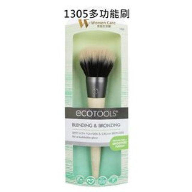 EcoTools 1305 新款修容刷多功能蜜粉刷 腮紅刷修容刷眼影刷打亮刷