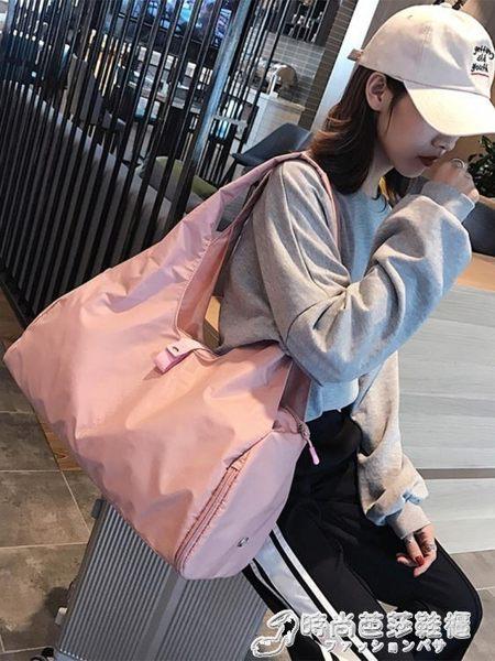 行李包短途旅行包女干濕分離運動健身包手提行李袋防水訓練包斜跨單肩包