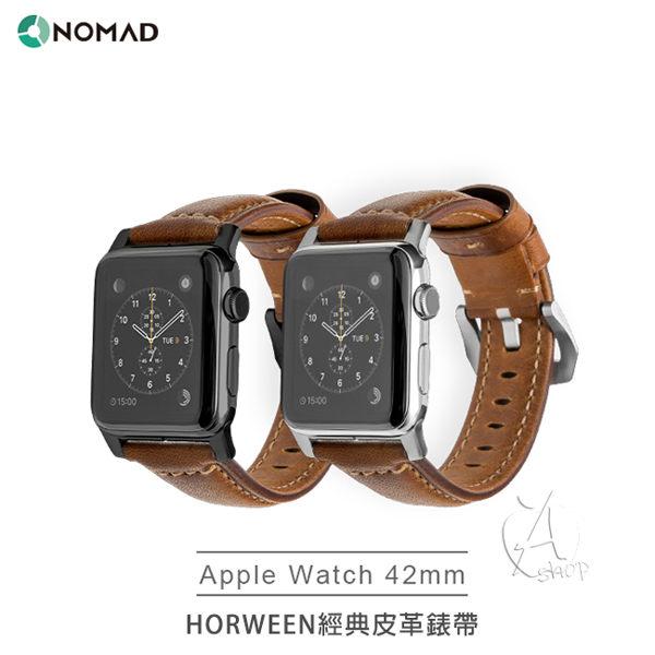 Apple Watch 1.2.3.4(42 /44mm)n縫線採用Fil Au Chinois