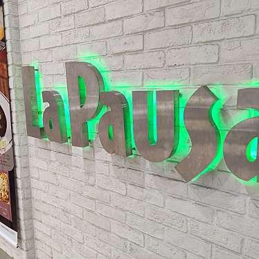 実際訪問したユーザーが直接撮影して投稿した西新宿パスタラ・パウザ 新宿西口パレットビル店の写真