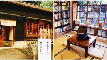 #POPSPOTS in Taiwan:農曆年必去 Pop-up Store,誠品改造昭和時老宅成書店!