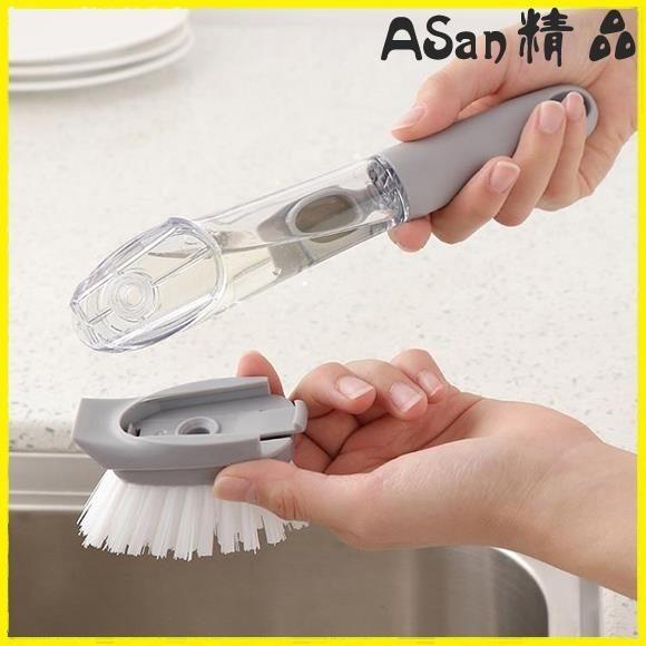 刷鍋神器長柄洗鍋刷子家用廚房清潔刷不粘油洗碗海綿自動加液去污