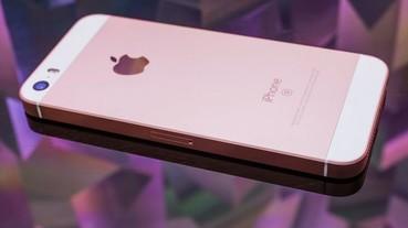 小尺寸 iPhone 回來了,iPhone SE 2 規格曝光:4 英吋螢幕+A 10 處理器,或下個月發佈