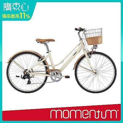 復古自動頭燈 優雅置物籃專為女性身材幾何設計鋁合金零件,防鏽最耐騎