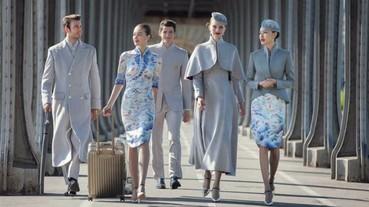 中國海南航空公司打造最新高級訂製制服,古典之美令人驚豔 !