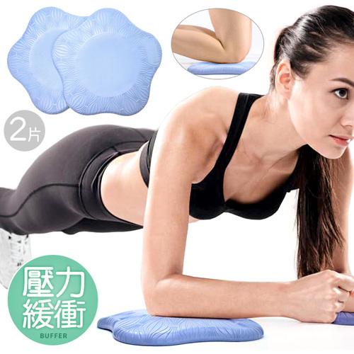 面積加大使用更靈活輔助瑜珈伸展體式