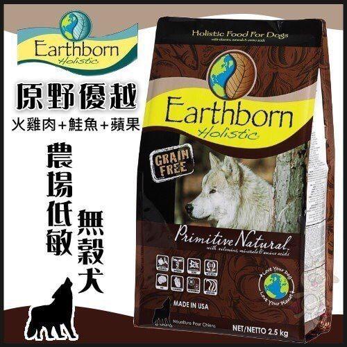 牠們天性的飲食習慣需要豐富的動物性蛋白質。