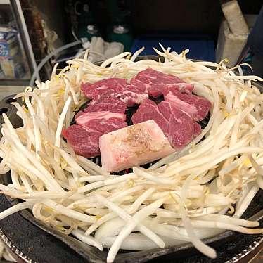 生ラムジンギスカン だるまや 新宿西口店のundefinedに実際訪問訪問したユーザーunknownさんが新しく投稿した新着口コミの写真