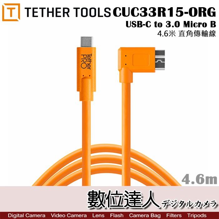●廠牌:Tether Tools●型號:CUC33R15-ORG 直角傳輸線門市同時銷售,下標前,請先確認是否有現貨若缺貨賣方可取消出價與結標 謝謝~ 有任何問題歡迎聊聊詢問唷~