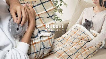 跟毛小孩一起互相取暖!日本宜得利推出「寵物膝上毯」,這個冬天不怕冷啦~