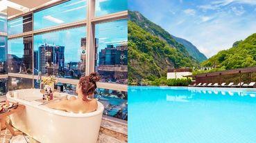 晶華酒店集團推出秋冬旅遊專案!訂房加購高鐵票還可享75折優惠